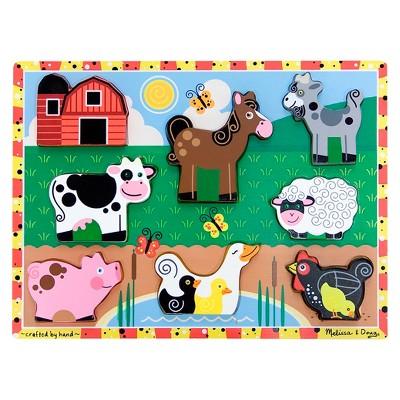 Melissa & Doug® Farm Wooden Chunky Puzzle (8 pcs)