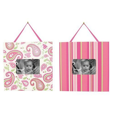 Trend Lab Paisley Frame 2-pc. Set