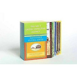 No. 1 Ladies' Detective Agency Boxed Set (Paperback) (Alexander McCall Smith)