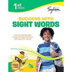 1st Grade Success with Sight Words (Workbook) (Paperback)
