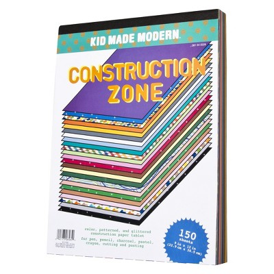 Construction Paper Target