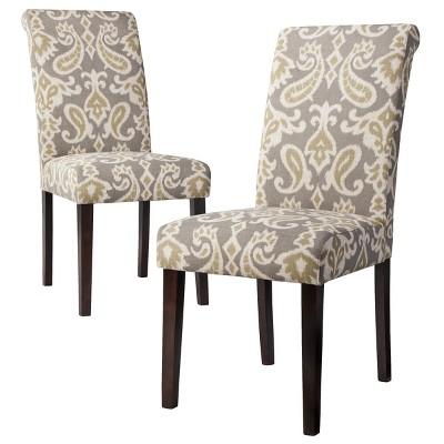 Avington Print 2 Piece Accent Dining Chair Ik Brickseek