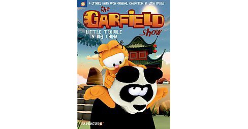 The Garfield Show 4 ( Garfield Show) (Paperback) - image 1 of 1