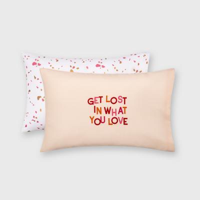 Standard 2pc Printed Pillowcase Set - Room Essentials™