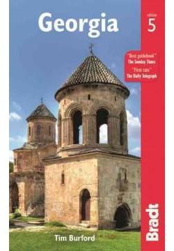 Bradt Country Guide Georgia (Paperback) (Tim Burford)