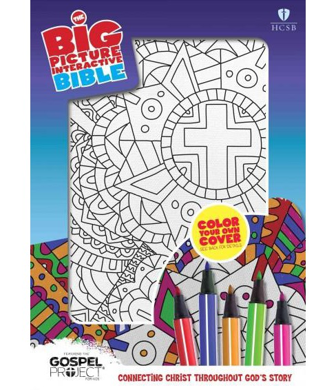 Big Picture Interactive Bible : Holman Christian Standard, Color-Your-Own, Cross, Leather Touch - image 1 of 1