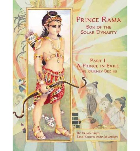 Shadows of the Sun Dynasty : An Illustrated Trilogy Based on the Ramayana (Hardcover) (Vrinda Sheth) - image 1 of 1