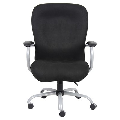 Heavy Duty Microfiber Chair 350lbs   Boss Office Products