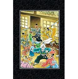 Usagi Yojimbo Saga 5 (Limited) (Hardcover) (Stan Sakai)