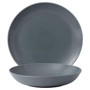 Gordon Ramsay by Royal Doulton Maze Dark Grey 2-Piece Serving Set