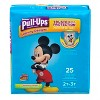 2 Huggies Pull-Ups Boys Learning Designs Pants Jumbo Pack Deals