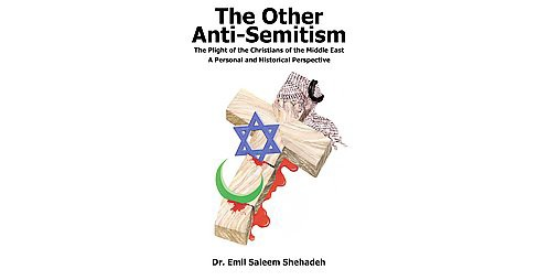 Other Anti-semitism (Hardcover) (Emil Saleem Shehadeh) - image 1 of 1