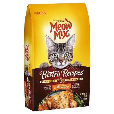 Meow Mix Wet Cat Food Barcode