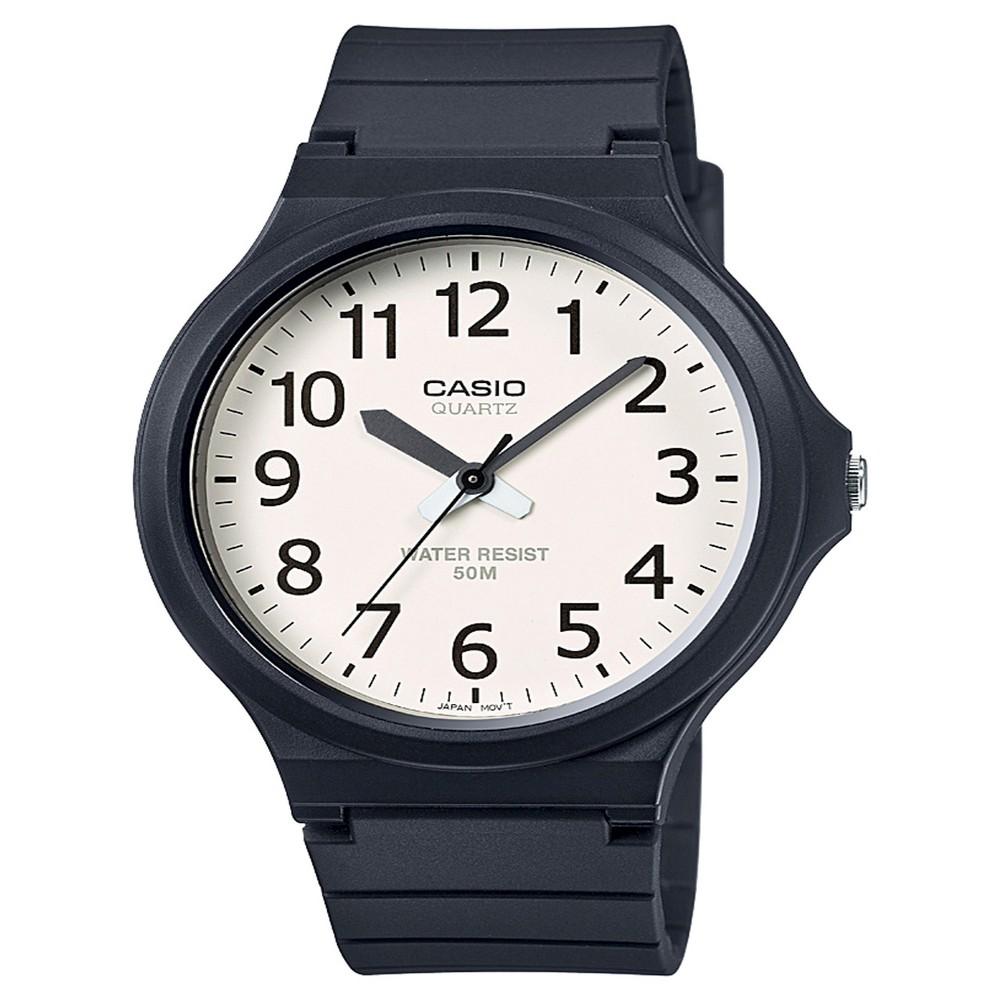 Mens Casio Super Easy Reader Watch - White/Black (MW240-7BV)
