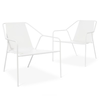 Outdoor Lounge Chair 2 pk White Modern by Dwell Magazine Target