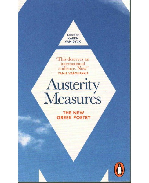 Austerity Measures : The New Greek Poetry (Bilingual) (Paperback) - image 1 of 1