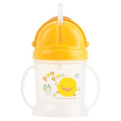Piyo Piyo® Easy Reach Sippy Cup