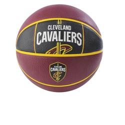 NBA® Spalding Official Size Basketball