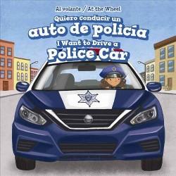 Quiero Conducir Un Auto De Policía/ I Want to Drive a Police Car (Vol 0) (Bilingual) (Library)