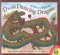 D Is for Dancing Dragon : A China Alphabet (Library) (Carol Crane)