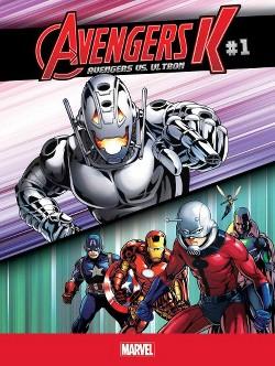 Avengers Vs. Ultron (Vol 1) (Library) (Jim Zub)