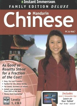 Instant Immersion Mandarin Chinese, Level 1, 2 & 3 : Family Edition (Hardcover)