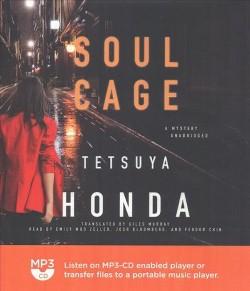 Soul Cage (MP3-CD) (Tetsuya Honda)