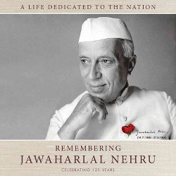 Remembering Jawaharlal Nehru : Indian National Congress (Hardcover)