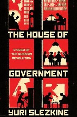 House of Government : A Saga of the Russian Revolution (Hardcover) (Yuri Slezkine)