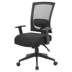 Multi - Function Mesh Back Chair - Black - Boss