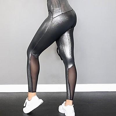 Women's High Rise 7/8 Shine Leggings