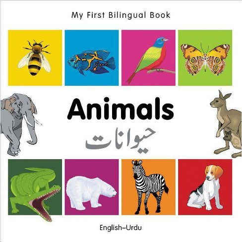 My First Bilingual Book-Animals (English-Urdu) - (Board_book) - image 1 of 1