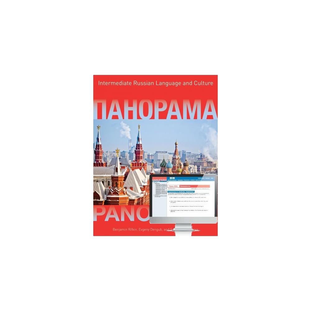 Panorama : Intermediate Russian Language and Culture (Paperback) (Benjamin Rifkin & Evgeny Dengub &
