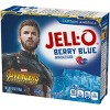 Jell-O Berry Blue Gelatin - 6oz - image 3 of 4