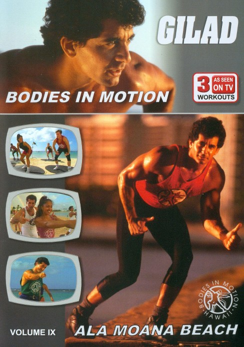 Gilad:Bodies in motion ala moana beac (DVD) - image 1 of 1