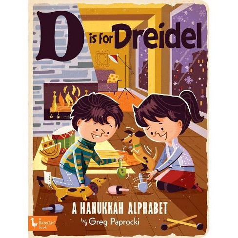 D Is for Dreidel - (Board Book) - image 1 of 1