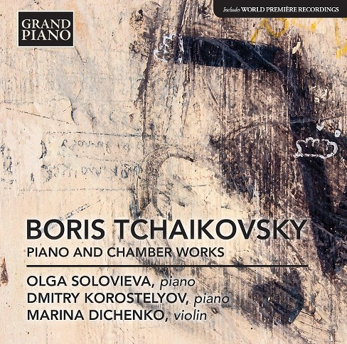 Olga solovieva - Tchaikovsky:Five pieces for piano (CD) - image 1 of 1