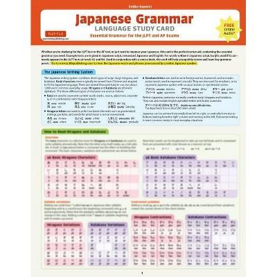 Japanese Grammar Language Study Card - by  Emiko Konomi (Hardcover)
