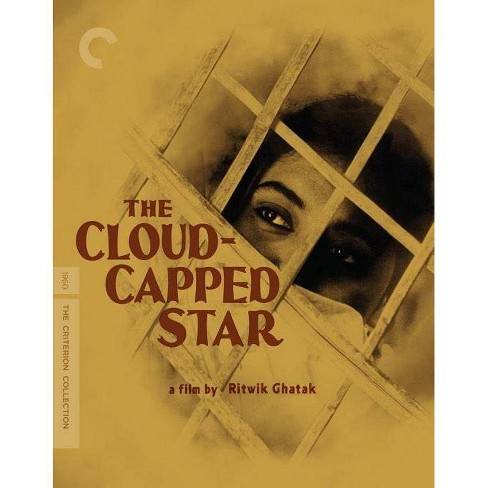 Cloud-capped Star (Blu-ray) - image 1 of 1