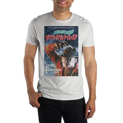 A Nightmare On Elm Street Freddy's Dead: The Final Nightmare Short-Sleeve T-Shirt