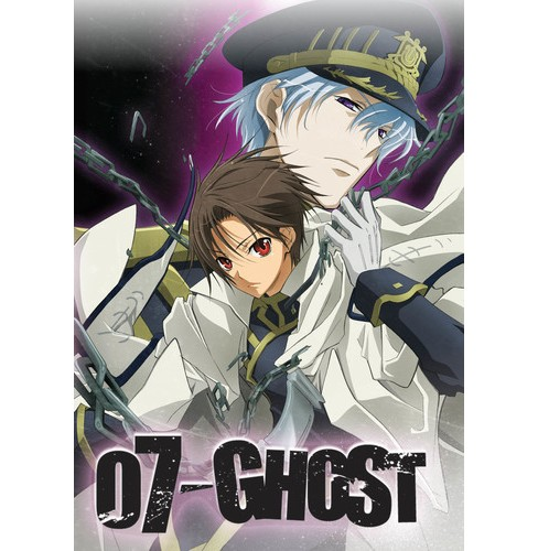 07 Ghost:Complete Collection (DVD) - image 1 of 1