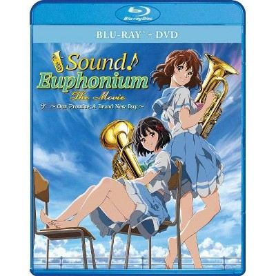 Sound! Euphonium: The Movie / Our Promise / A Brand New Day (Blu-ray)(2020)