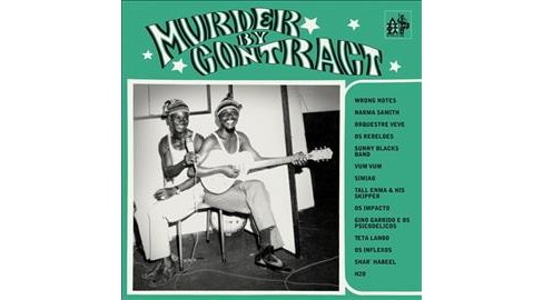 Various - Murder By Contract (Vinyl) - image 1 of 1