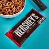 Hershey's Special Dark Mildly Sweet Chocolate - 4.25oz - image 2 of 4