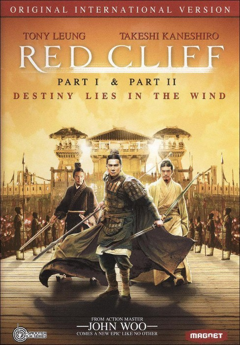 Red cliff original international 1&2 (DVD) - image 1 of 1