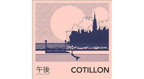 Cotillon - Afternoons (Vinyl) - image 1 of 1