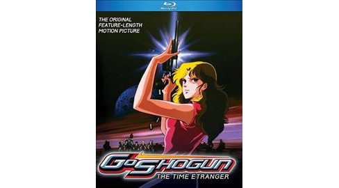 Goshogun:Time Etranger (Blu-ray) - image 1 of 1