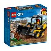 LEGO City Construction Loader 60219 - image 4 of 4