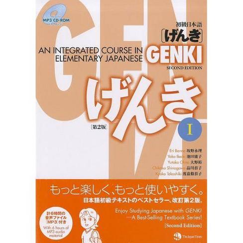 Genki I 2nd Edition By Eri Banno Yoko Ikeda Yutaka Ohno Chikako Shinagawa Kyoko Tokashiki Mixed Media Product Target