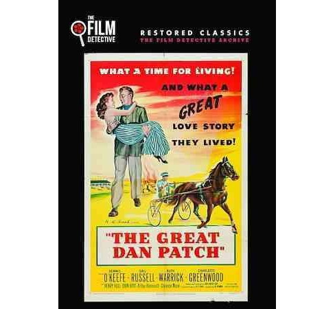 Great Dan Patch (DVD) - image 1 of 1